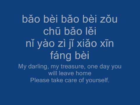 Jackie Chan- Rob-B-Hood theme song [Ba Ma De Hua] lyrics + English subtitles