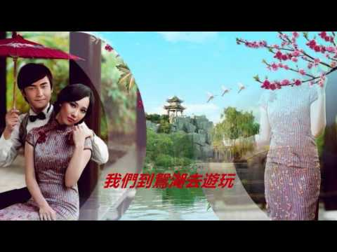 Lakefront Lovers by Chang Siao Ying, 湖畔情侶 - 張小英