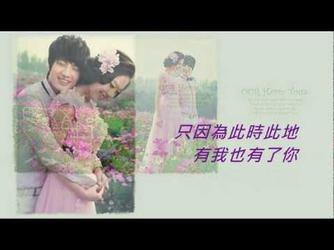 Twittering of Love by Chang Siao Ying -愛的呢喃 - 張小英