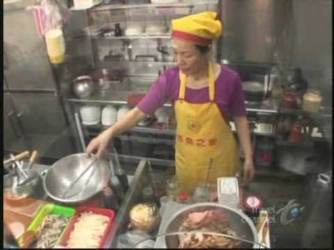 Stinky tofu, 臭豆腐, Bizarre foods Taiwan