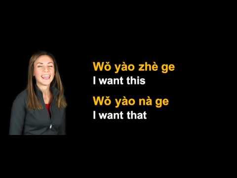 DayOne Mandarin: Just Enough Mandarin for Your First Day in Shanghai- Learn Mandarin
