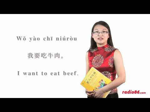 Learn Chinese in a minute: Food names