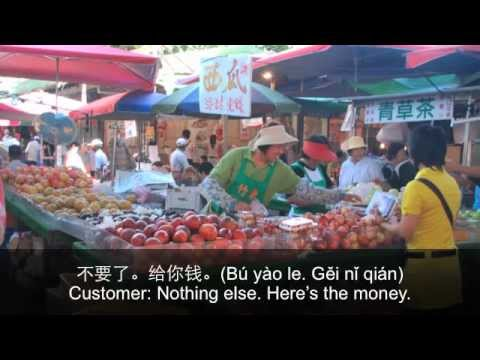 How to buy fruit in a Chinese market - video lesson