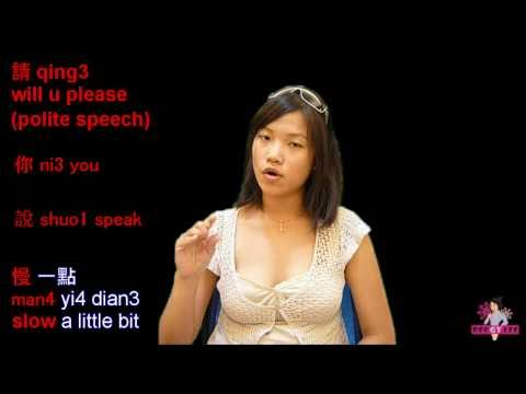 """How to ask, """"Can you speak English?"""" in Chinese"""
