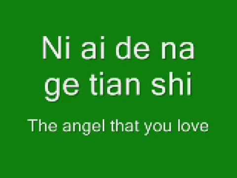 Tong Hua - Guang Liang (Pinyin Lyrics) +Transl.