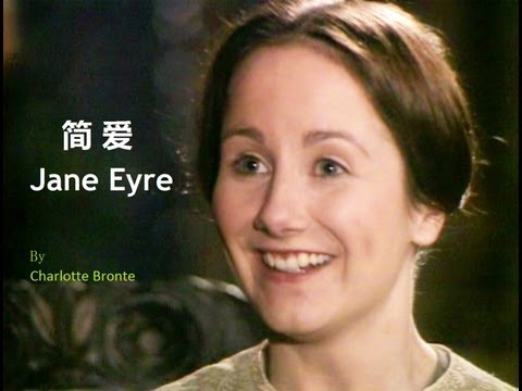 Reading classic novel in Chinese - Jane Eyre 1