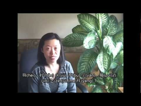 Greeting in Chinese - Video lesson three
