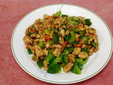 How to make Kungpao Chicken 宫保鸡丁