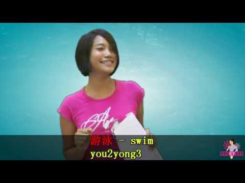 Learn Hobbies and Activities in Mandarin