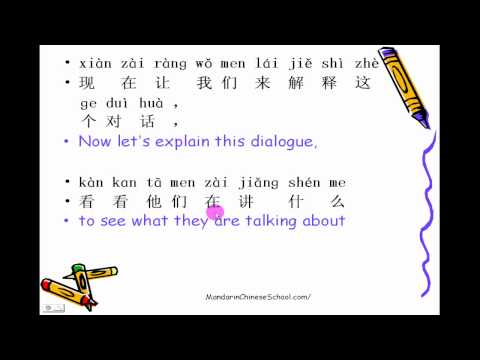 Classroom Expressions in Chinese
