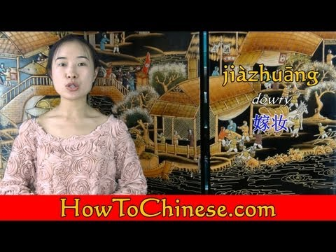 Marriages in China Explained - Video Lesson