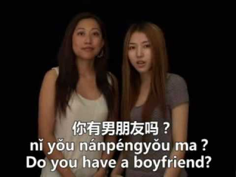 How to ask about a girl in Mandarin
