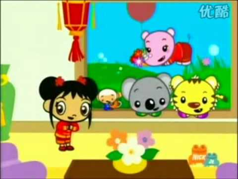 A kids song for Chinese New Year from Ni Hao Kai Lan