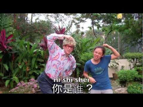 What's your name? 你叫什么名字? (nǐ jiào shénme míng zi) by Groovi Pauli & Friends