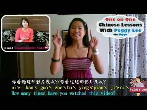 How to use ci 次 in Chinese - Intermediate Video Lesson