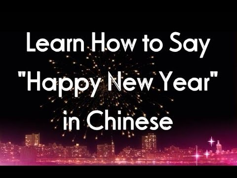"Learn How To Say ""Happy New Year"" in Chinese"