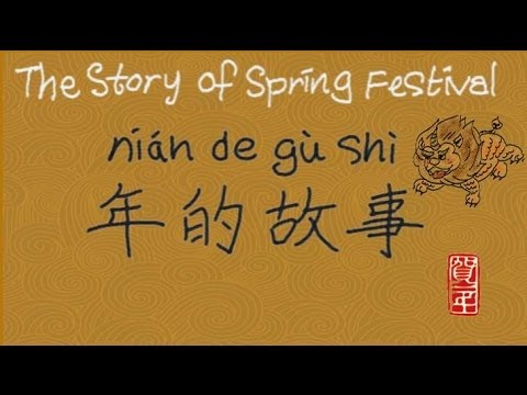 Chinese New Year - The Story of Nian - Learn Chinese Culture