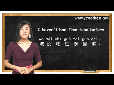 How to use negation word 没 méi - video lesson