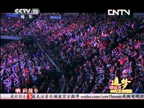Teresa Teng 60th Anniversary Concert《追梦 巨星耀北京 邓丽君60周年纪念演唱会》2013-5-19