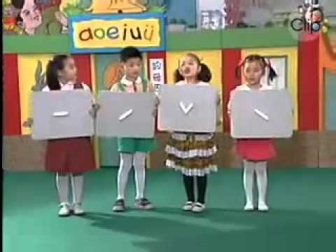 Kids classroom Chinese basic video lesson