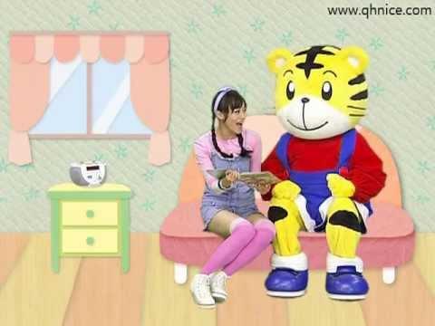 巧虎巧連智幼幼版2013年10月 巧虎洗澡歌 - A TW pre school kids TV show