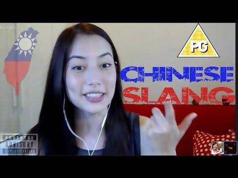 Chinese Slang Taiwanese Slang Fiona Tian Iona Tian [w/Eng Subs]