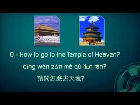 Where should I go in Beijing? Learn Chinese attractions