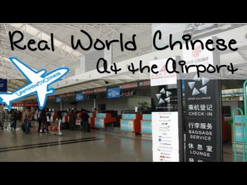 At The Airport - Real World Chinese #1
