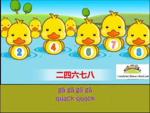 "Chinese children's song ""Counting Ducks""儿歌-数鸭子 Shu Yazi_动画animation"