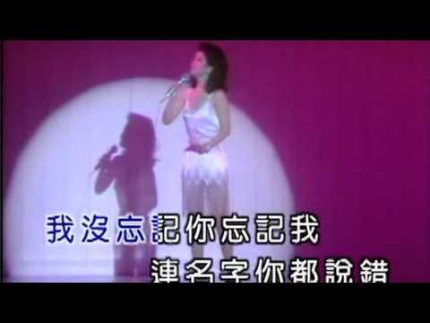 Teresa Teng 鄧麗君   你怎麼說  Nǐ zěnme shuō