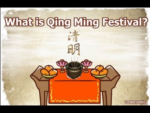 Chinese Qingming Festival - Festival of Pure Brightness (Chinese Traditional Holidays 2014)