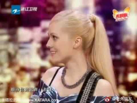 American Girl Speaking Chinese:《中国梦想秀》美国女的唱中文歌