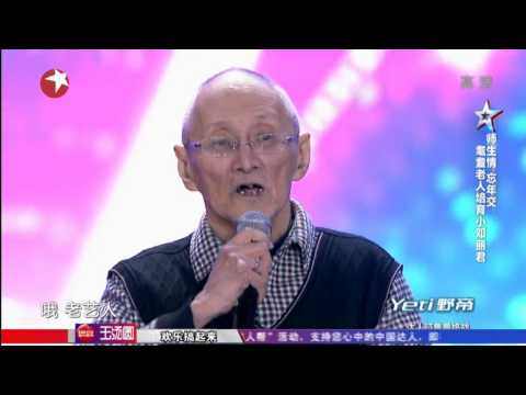 China's got talent 中国达人秀第五季现场第七期:董方雷重现邓丽君原声 《小城故事》完美再现