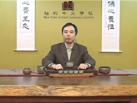 NY Chinese Language Center Playlist -- Learn Chinese - Asking for & telling time 2 ( 1 of 26 )