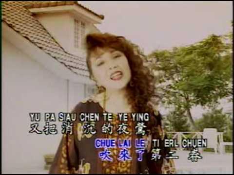 第二春 The Ding Dong Song - 樱花 Sakura Teng (华Mandarin / 英 English)