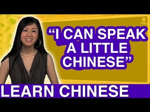 "Beginner Conversational Chinese Lesson 8 ""I can speak a little Chinese"""