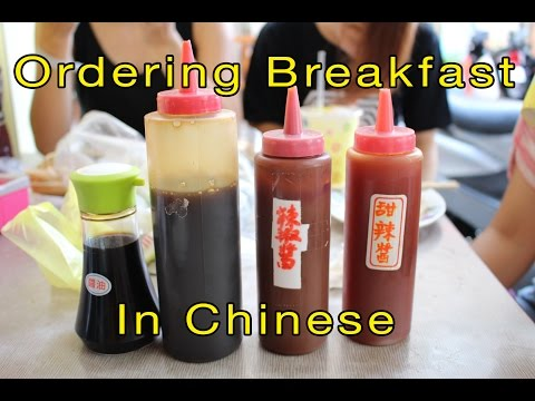 Ordering Breakfast in Chinese [w/Eng Subs] - Fiona Tian