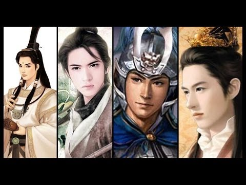 The Four Hottest Guys in Chinese History - OTGW