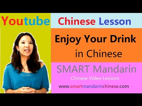 Enjoy your drink in Chinese- Learn Chinese with SMART Mandarin --  Lee Katrina