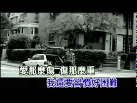 林凡 - 重傷 KTV  Lín fán - zhòngshāng   injured