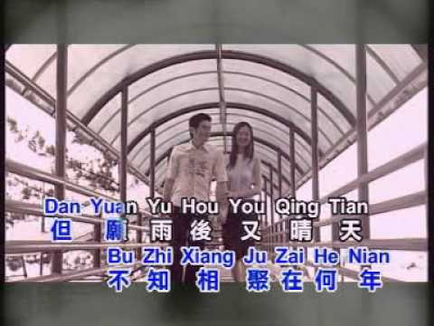唐尼 - 我心深处   táng ní - wǒ xīn shēn chù   Donny Yap - the depths of my heart ( Chinese and Pinyin Subtitled )