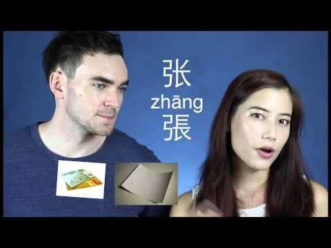 6 Must Know Measure Words in Chinese - Fiona Tian
