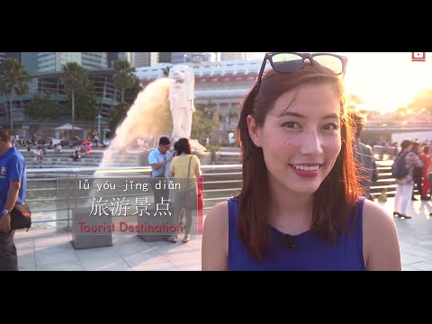 Ep 2: Singapore Flyer, Merlion Park and Mandarin Superlatives with Fiona Tian