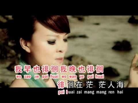 安祈爾-落花流水 --- ān qí ěr-luòhuāliúshuǐ --- Angela - Beaten