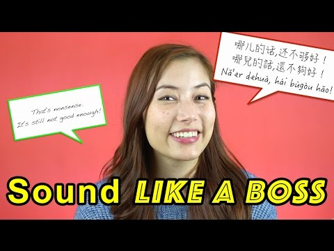6 Awesome Ways to Say Thank You in Mandarin Chinese with Fiona Tian ft. Gwilym