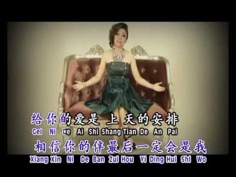 Summer Grace 风采姐妹 - 给你的爱(甲天借胆)(主唱:郭燕燕)Give your love