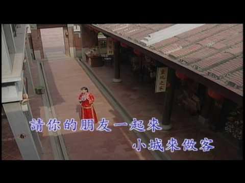 卓依婷 (Timi Zhuo) - 小 城 故 事 (Story of a small town)