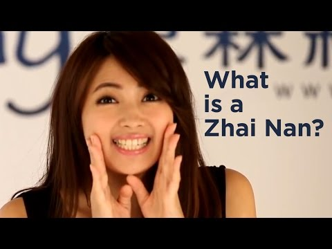 What is a Zhai Nan?! 什麼是一個宅男?| Learn Chinese Now