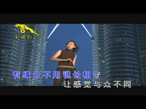 卓依婷 (Timi Zhuo) - 好 人 好 梦 (Good People, Good Dreams)
