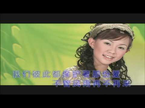 卓依婷 (Timi Zhuo) - 知 心 爱 人 (Intimate Lovers)